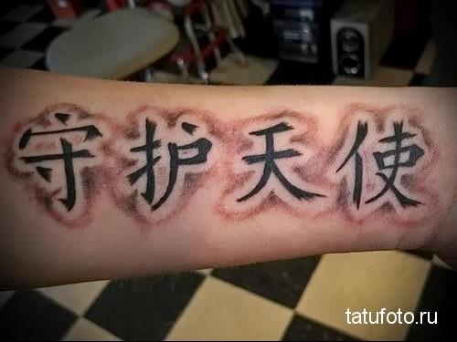 тату иероглифы на руке 2