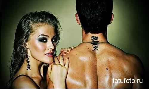 Парная тату с иероглифами для мужчины и девушки