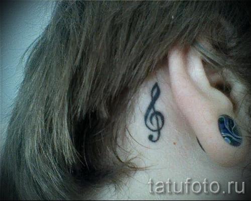 тату скрипичный ключ за ухом 5 фото