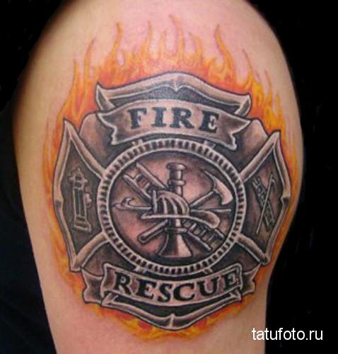 тату эмблема - для пожарника