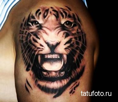 Animal Tattoos for Men 5