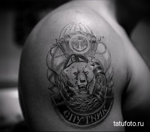 Army Tattoo Photo 123125ё15123123123