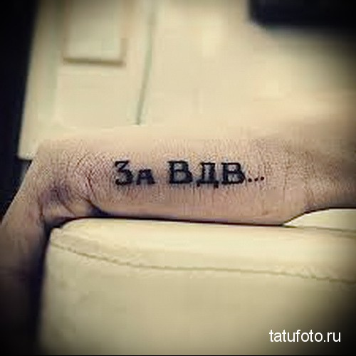Army Tattoo Photo 1233412312312412512123