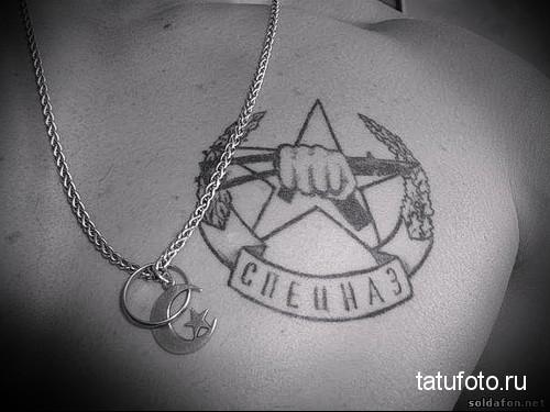 Army Tattoo Photo 1234123125к135123123