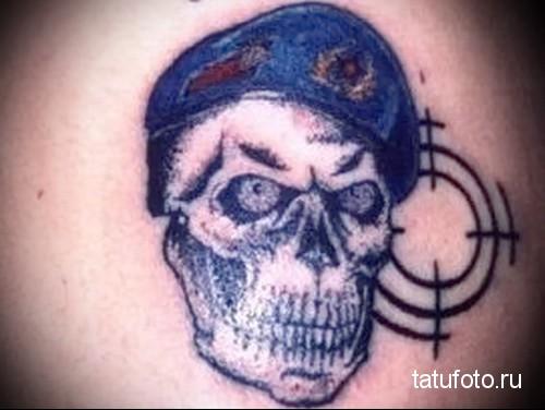 Army Tattoo Photo 123512515123123123
