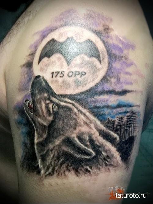 Army Tattoo Photo 123541241234125её124