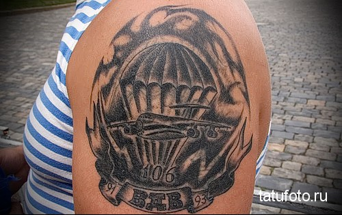 Army Tattoo Photo 1235412415е123413