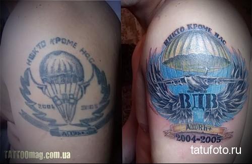 Army Tattoo Photo 1235415к1123123