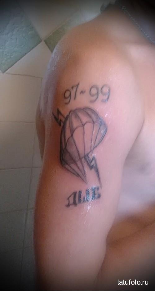 Army Tattoo Photo 124ё15135213123123