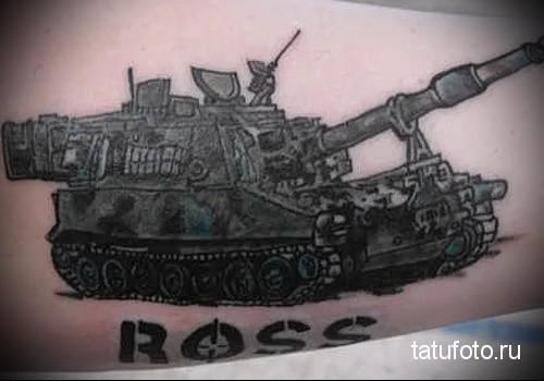 Army Tattoo Photo 234е135123123125