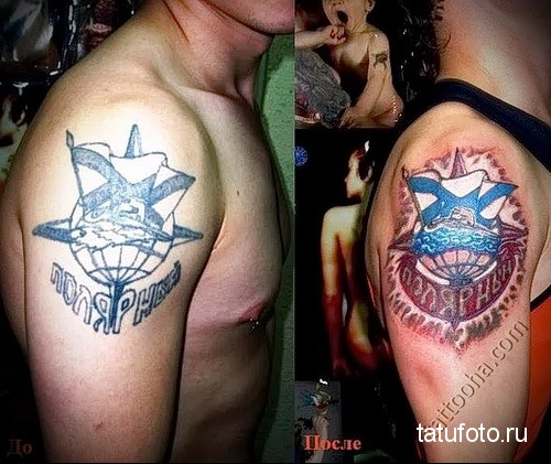 Army Tattoo Photo 234213412412313