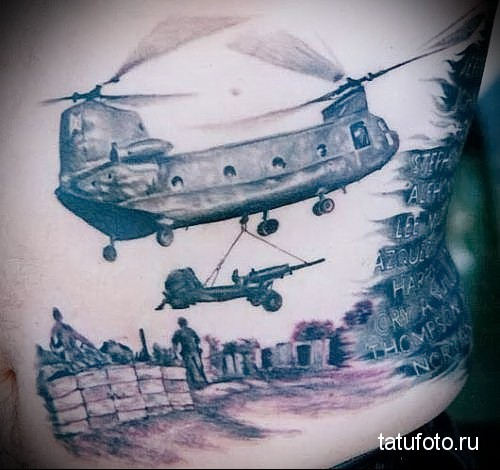 Army Tattoo Photo 23452344234234234234