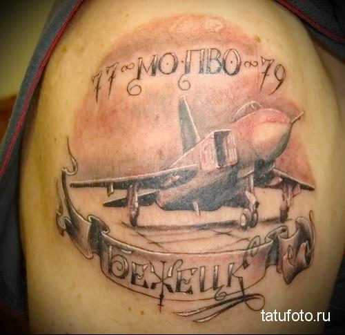 Army Tattoo Photo 23523е5123123123