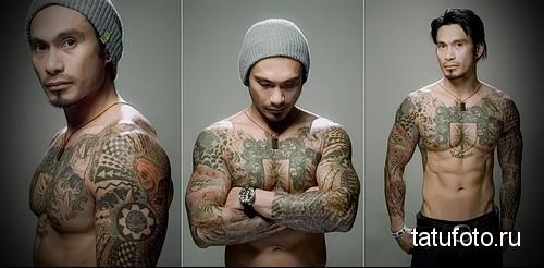 Professional Tattoo 1