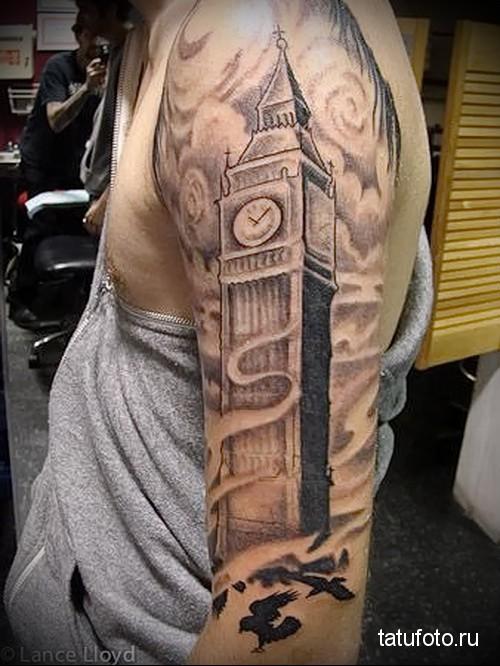 Professional Tattoo 234к234к234234