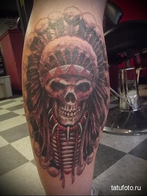 Professional Tattoo 23412312231231243