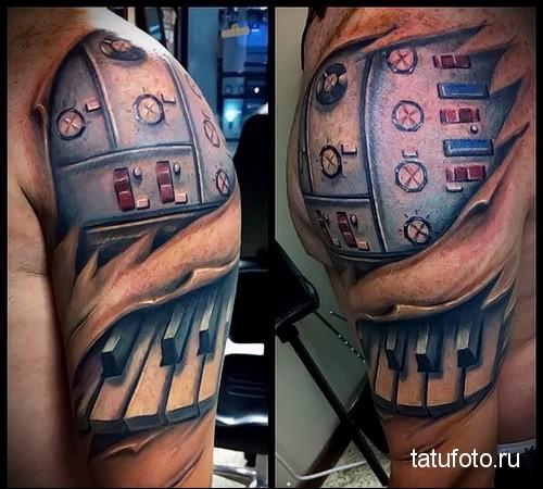 Professional Tattoo 2341231231241245