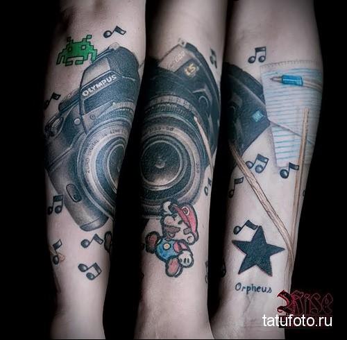 Professional Tattoo 23423523123123