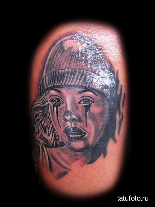 Professional Tattoo 3