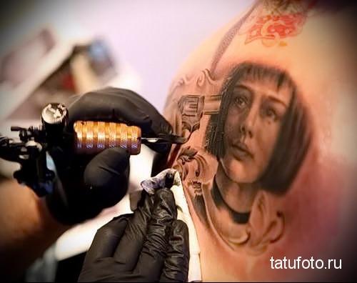 Professional Tattoo 345к234к232332354