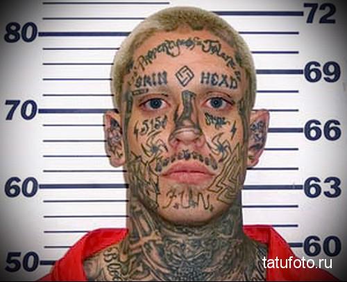 Professional Tattoo 5