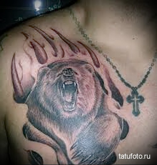 Tattoo animal predators 124124 1423 13