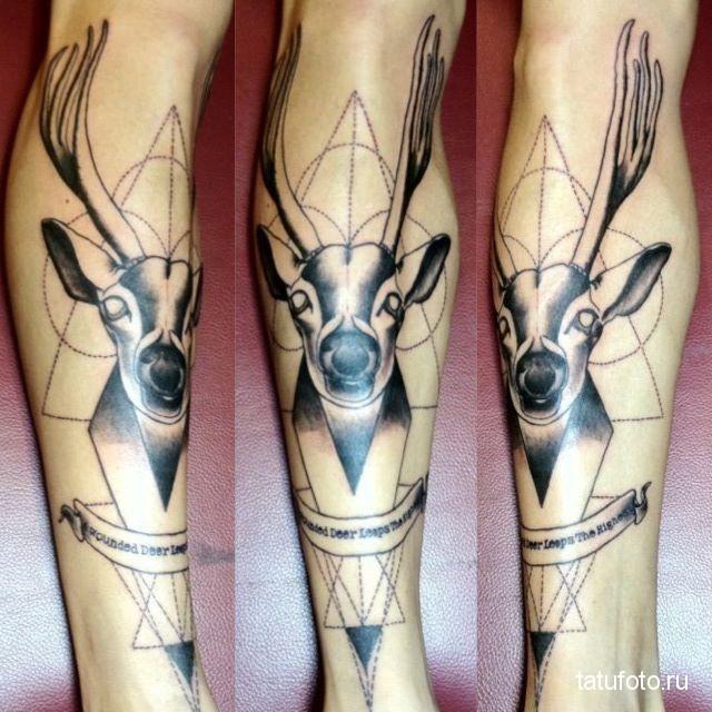 Tattoo geometry animals 7