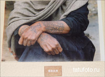 The development of art tattoo 4