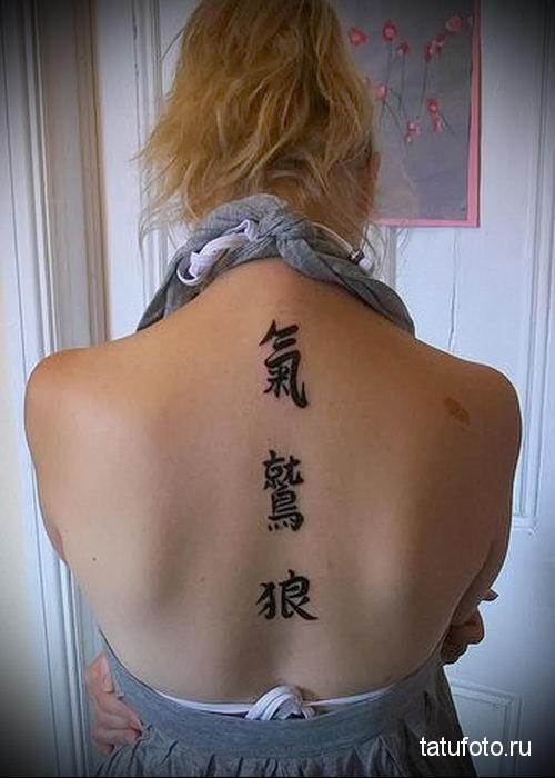 kanji tattoo on her back 1