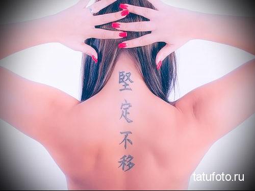 kanji tattoo on her back 2