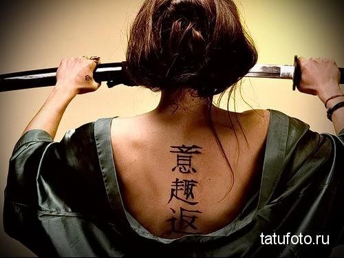 kanji tattoo on her back 3