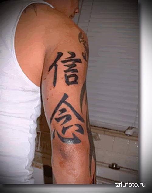 kanji tattoo on his arm 4