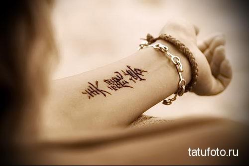 kanji tattoo on your wrist 3
