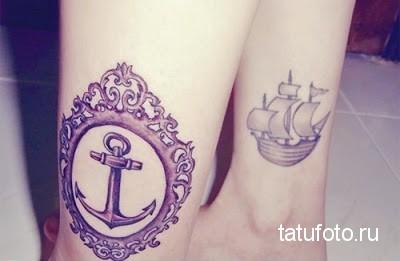 tattoo nautical theme photos 10
