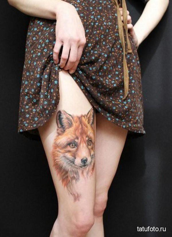 tattoo on his leg animals 5