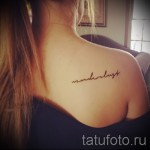 Желание сделать себе татуировку - примеры на фото 1