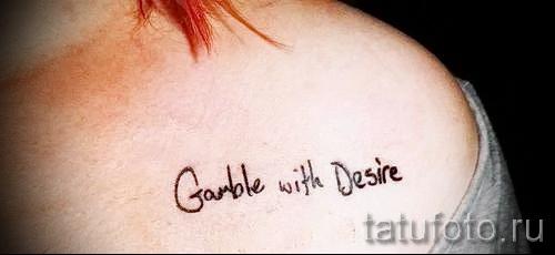 Желание сделать себе татуировку - примеры на фото 2