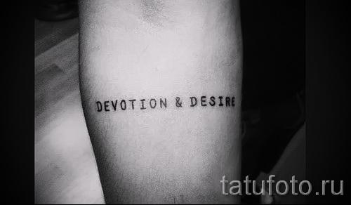 Желание сделать себе татуировку - примеры на фото 3