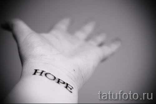 Желание сделать себе татуировку - примеры на фото 6