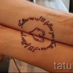 Желание сделать себе татуировку - примеры на фото 9