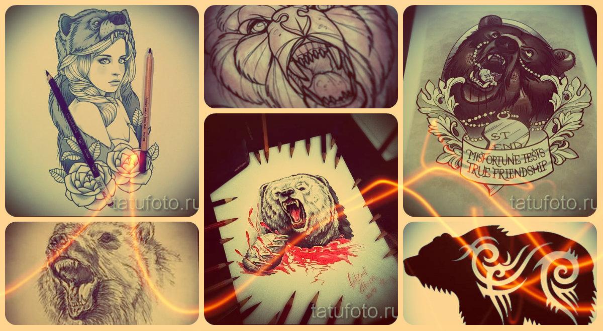 Эскиз тату медведь - готовые примеры в картинках