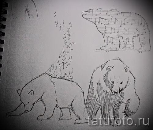 Эскиз тату медведь 12