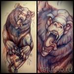 Эскиз тату медведь 3