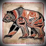 Эскиз тату медведь 35
