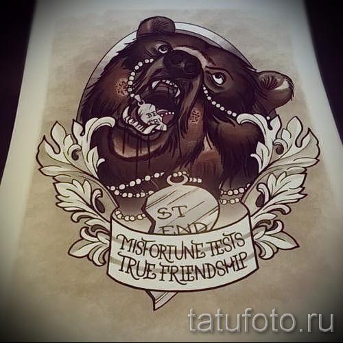 Эскиз тату медведь 50