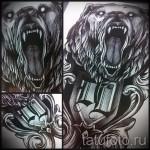 Эскиз тату медведь 51