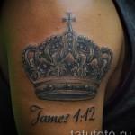 тату корона на руке для мужчины с надписью