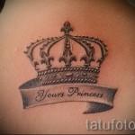 тату корона на спине с надписью твоя принцесса