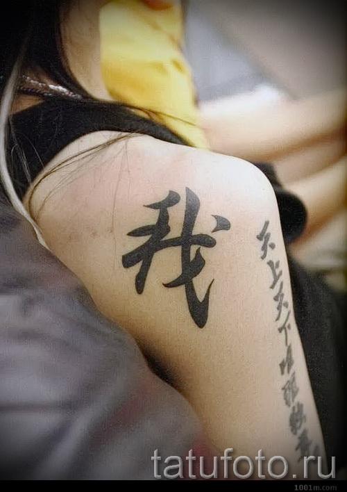 Желание сделать себе татуировку - примеры на фото 7