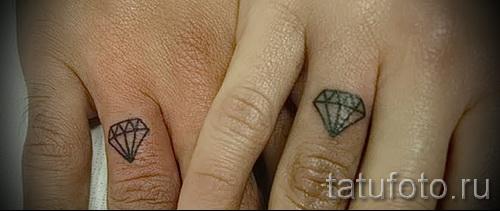 тату алмаз на пальце 5 фото